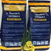 Thuốc sát trùng khử khuẩn CLoramin B - Nhập khẩu CH SEC